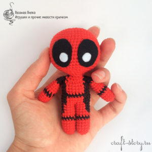 Little Deadpool